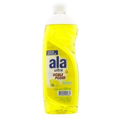 Ala Lava.ultra Limon.....x500m